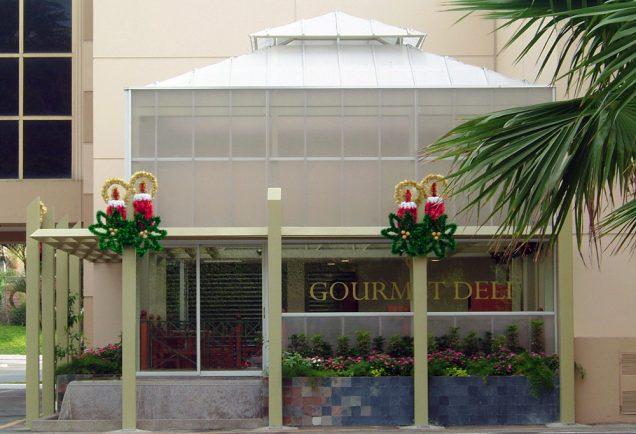 Policarbonato Multipared en cubierta de Deli Gourmet Ceibos (Actualmente Dolce Incontro) - Cubierta de policarbonato multipared | ALCRISTAL C.A.